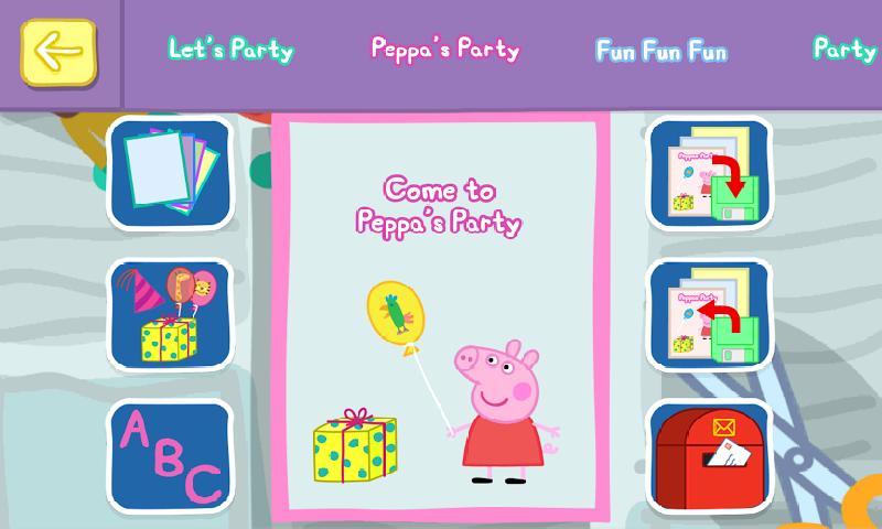 小猪佩奇: 联欢会