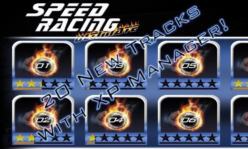 终极极速赛车2截图