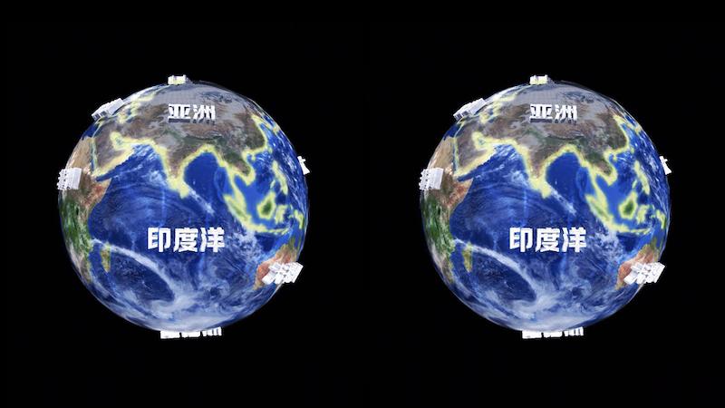 地球百科-AR地球大百科截图