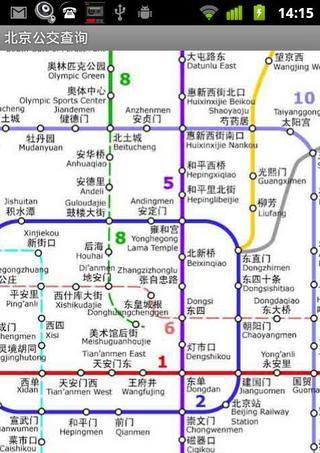 北京公交地铁线路图图片