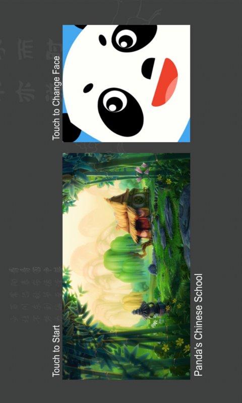 易汉语数字化教材之书写练习07