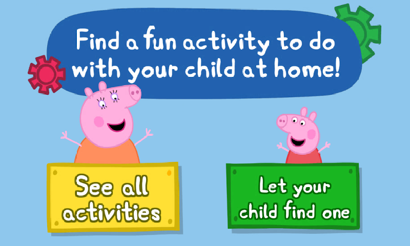 小猪佩奇:活动创造者截图