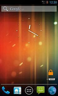 一键锁屏(迷你锁屏)