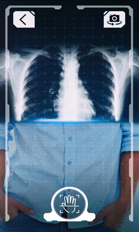 真实X射线模拟器截图