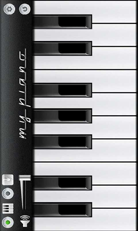 我的钢琴截图