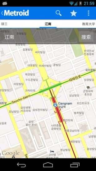 韩国地铁信息HD截图
