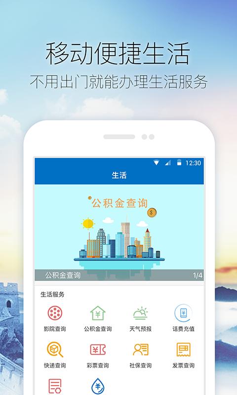 中国肥城截图