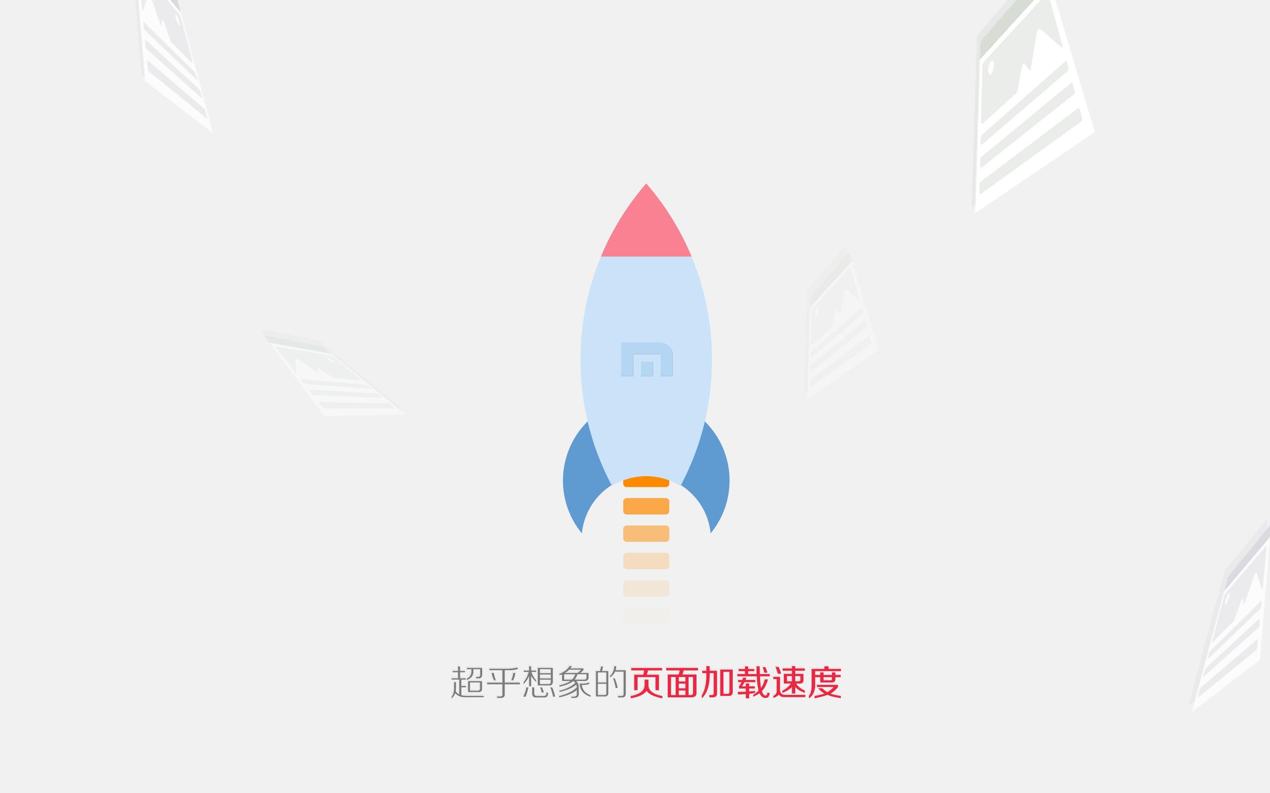 傲游浏览器pad版截图