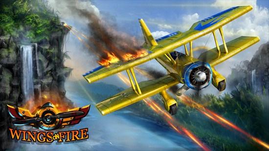 烈焰飞行 无限金币版截图