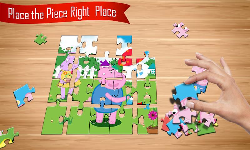 小猪佩奇:拼图新玩法