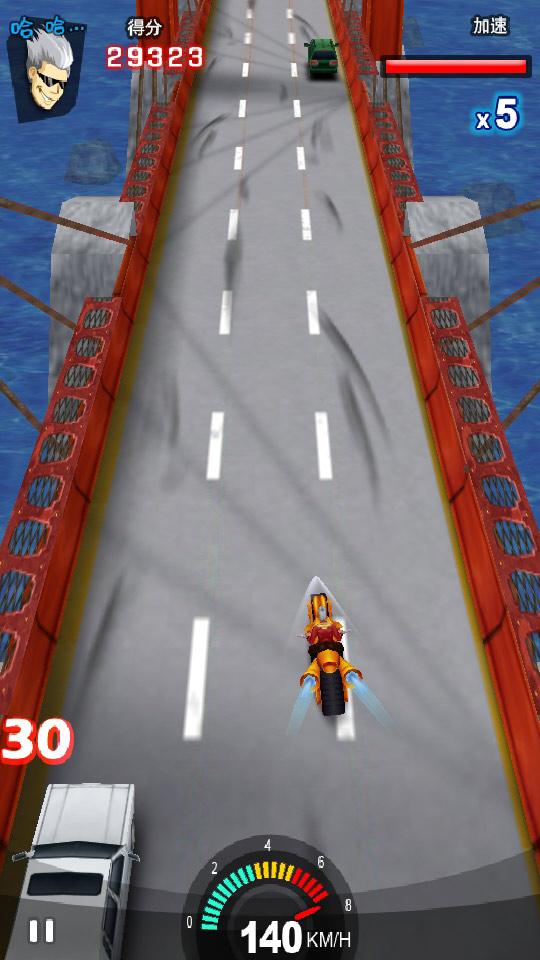 极速摩托(官方正版)