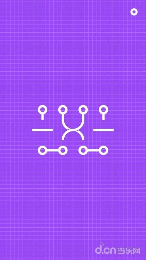无限循环:蓝图
