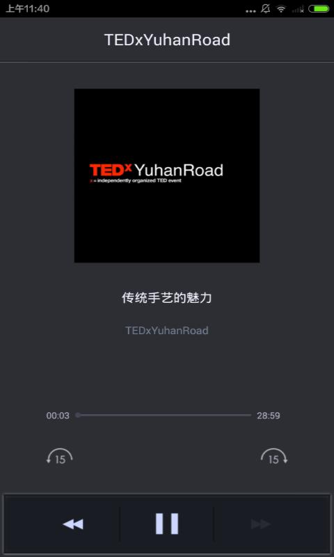 TED演讲截图