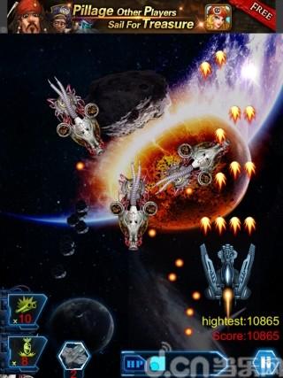 打飞机-星球大战截图