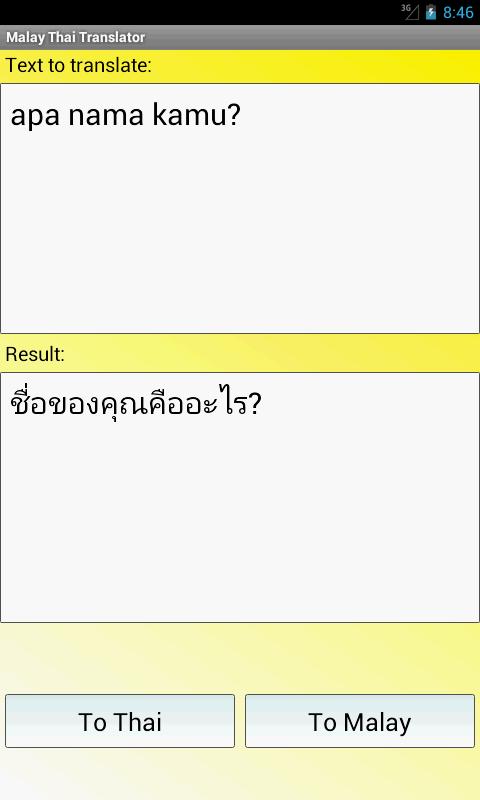 Malay Thai Translator截图