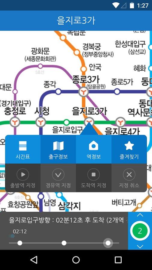 Subway截图