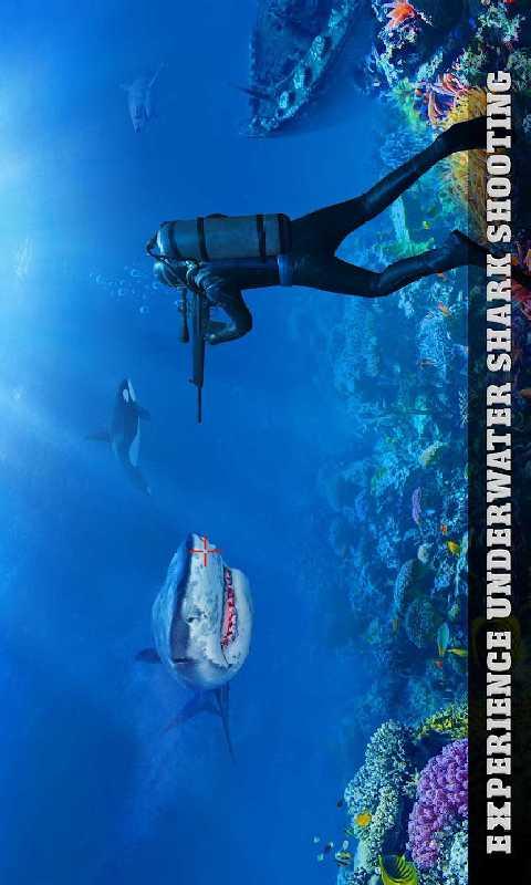水下虎鲨攻击FPS截图