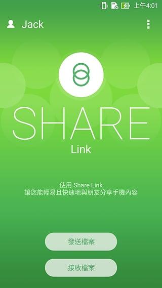 Share Link截图