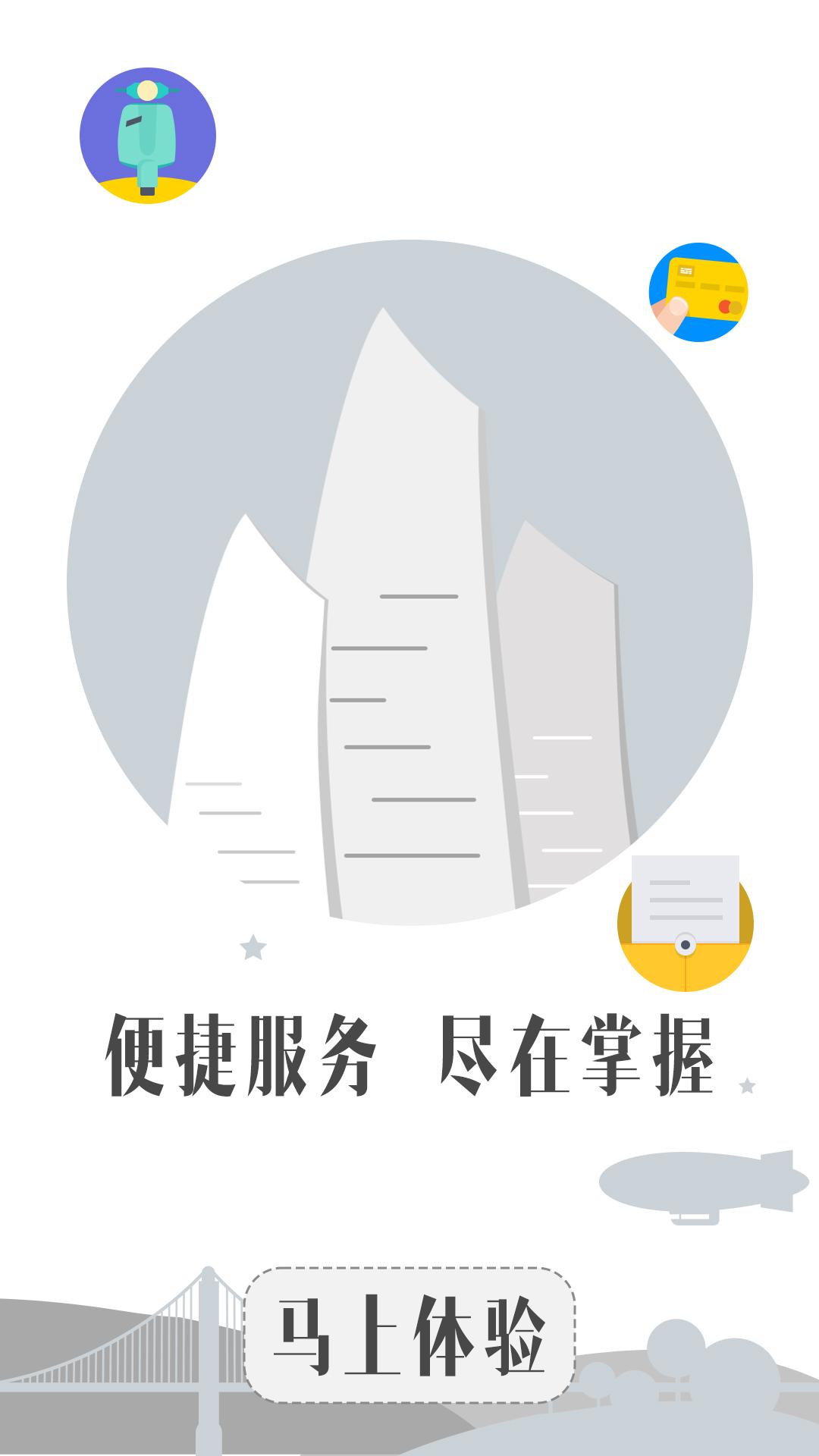 湛江经济开发区截图