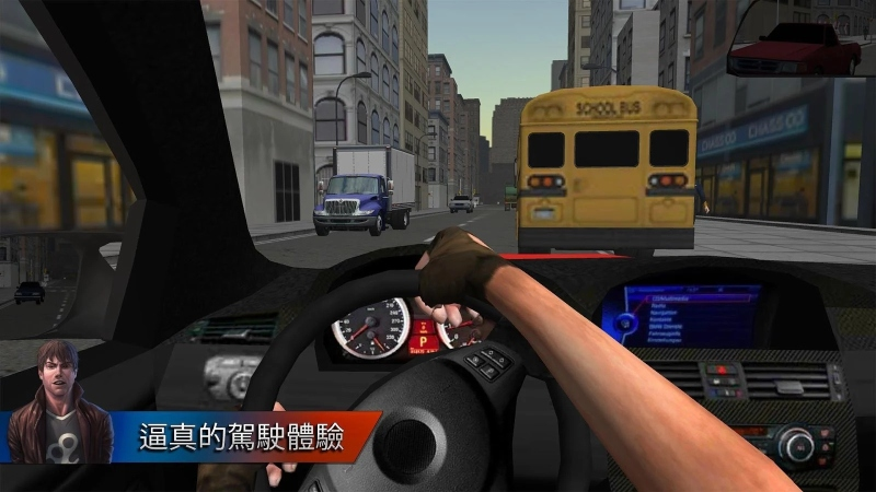 城市驾驶2截图