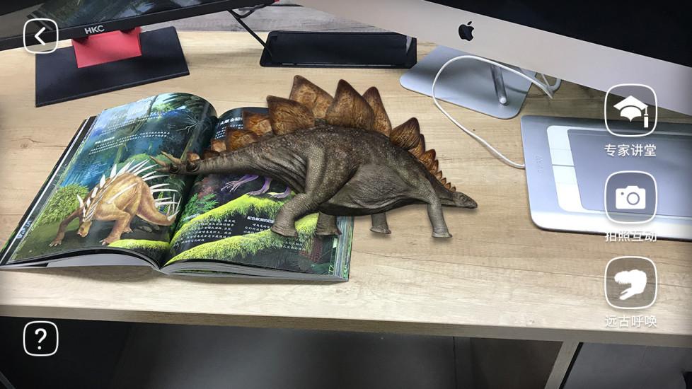 恐龙时代大揭秘