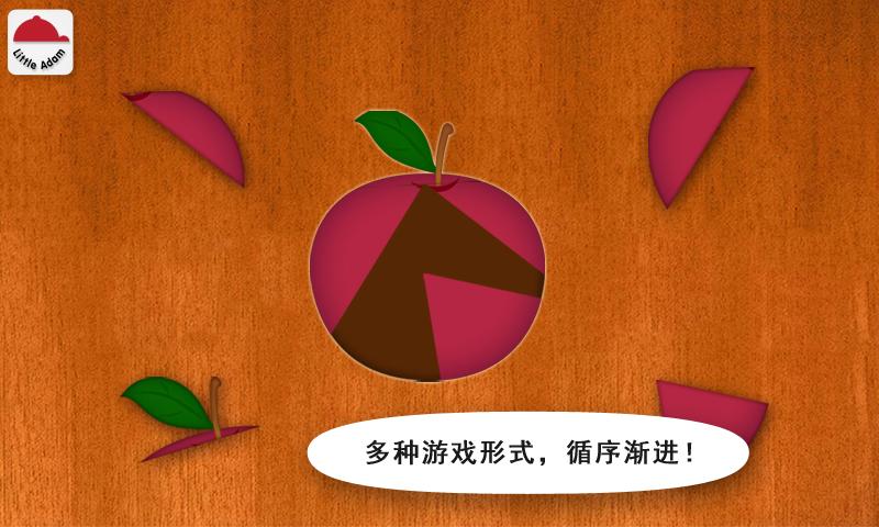 阳阳儿童英语早教课程截图