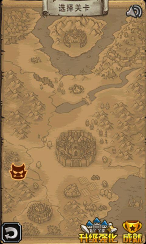 魔兽城堡之巫妖逆袭截图