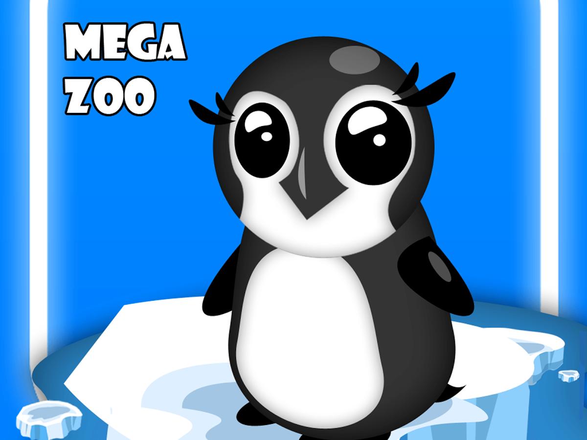 avzoo_mega zoo