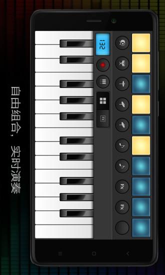 电子琴截图