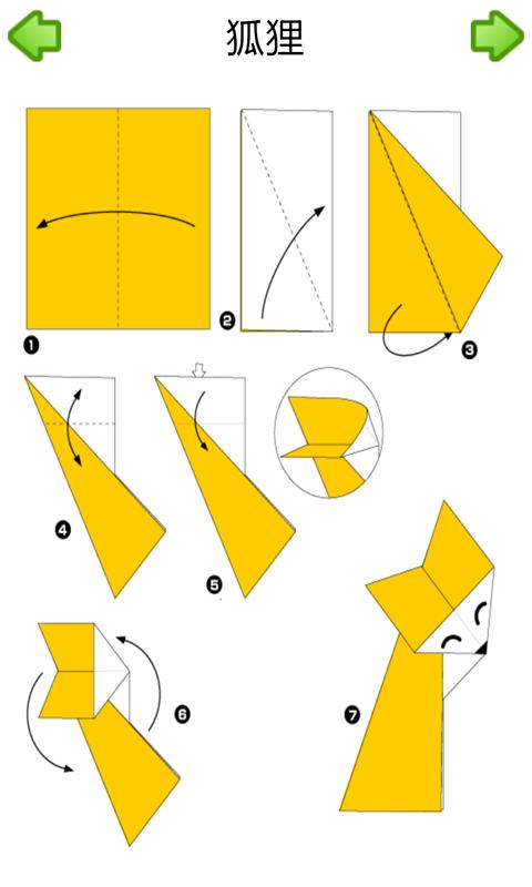 儿童折纸精选-宝宝亲子游戏