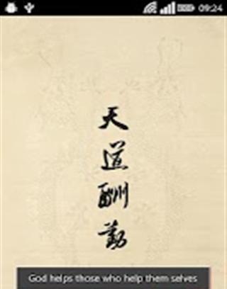 文字纹身带翻译分享展示图片