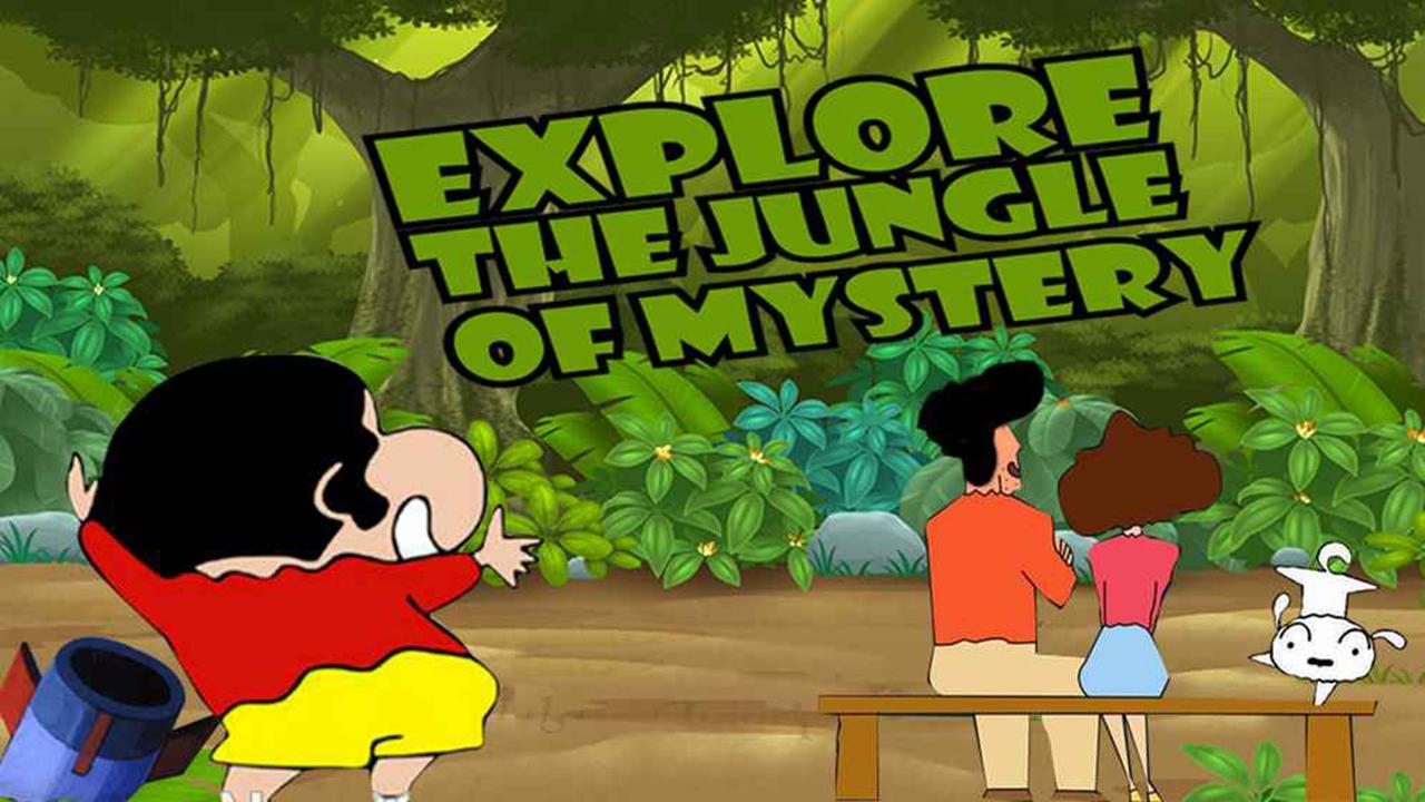 小新的丛林之旅