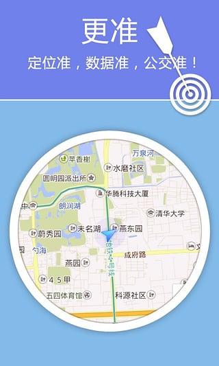 老虎地图截图
