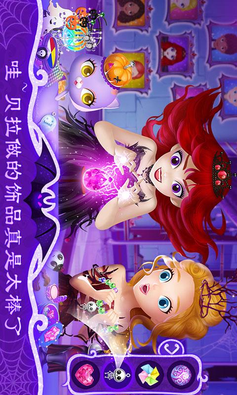 莉比小公主和精灵贝拉截图