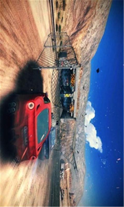 狂野飙车:氮气加速截图