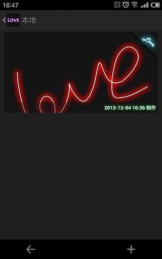 I love 荧光
