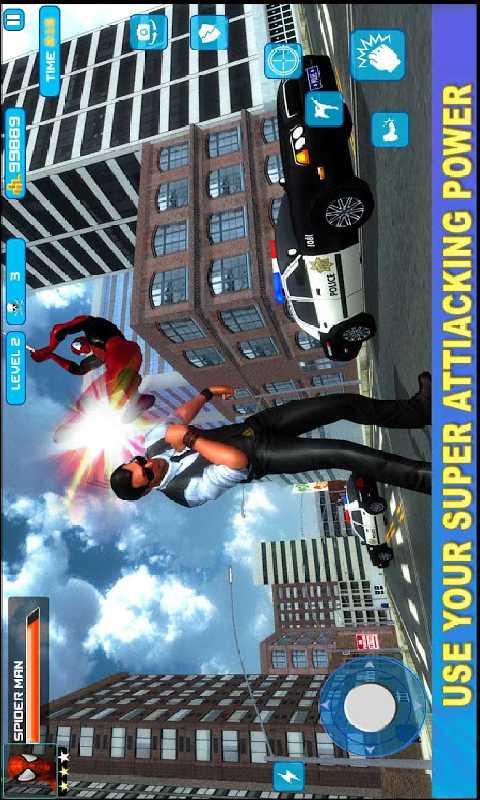 蜘蛛侠超级英雄截图
