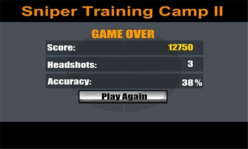 狙击手训练营2截图