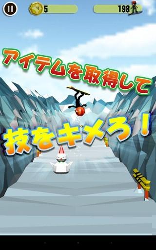 滑雪跑酷 无限金币版