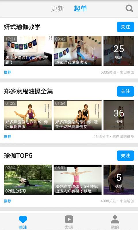 郑多燕健身操视频