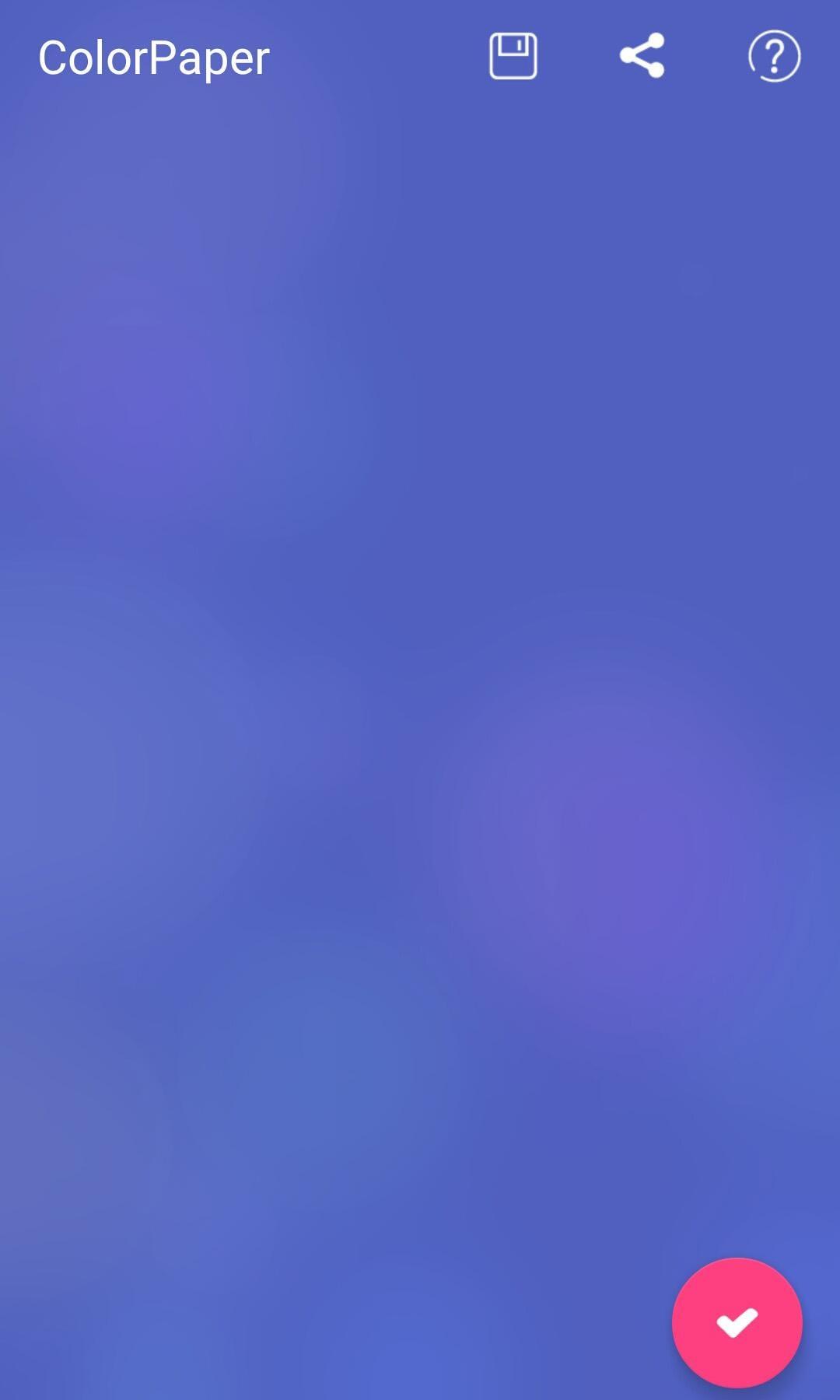 ColorPaper截图