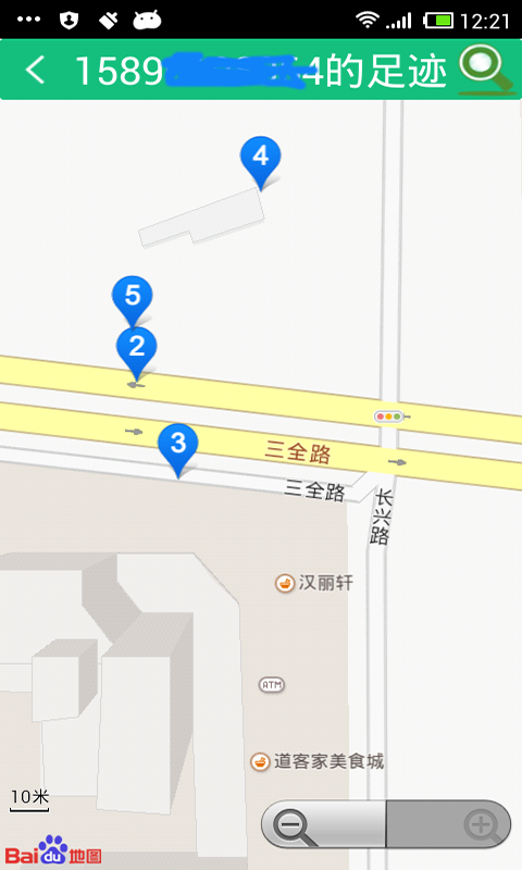 GPS定位寻人截图