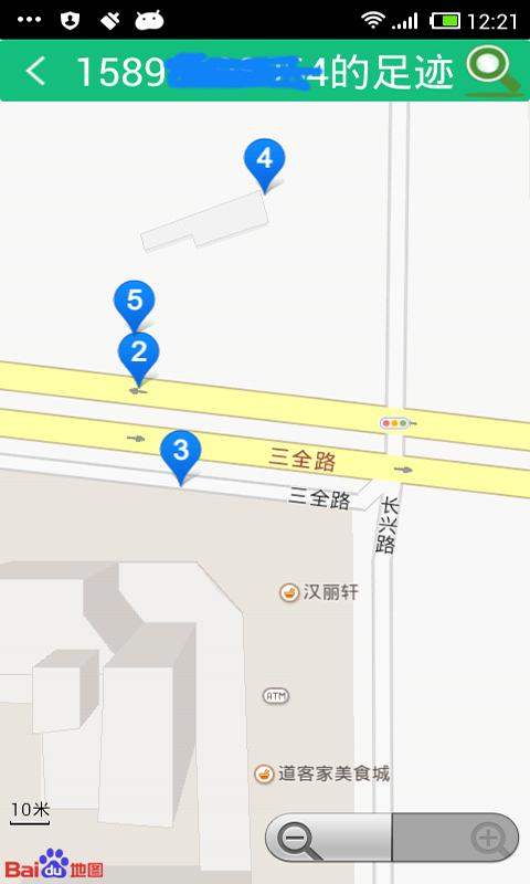 GPS定位寻人
