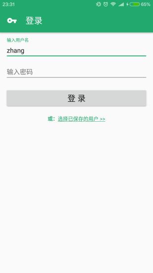 新东方课表