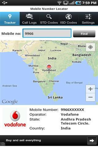 手机号码定位截图