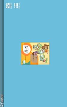 人教PEP英语三年级上册