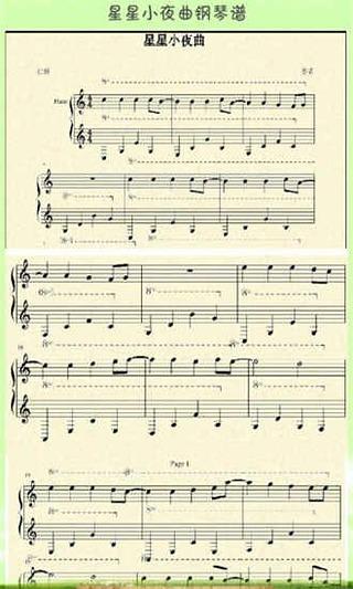 少儿钢琴谱大全图片