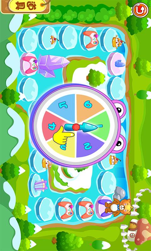 儿童游戏学加减法截图