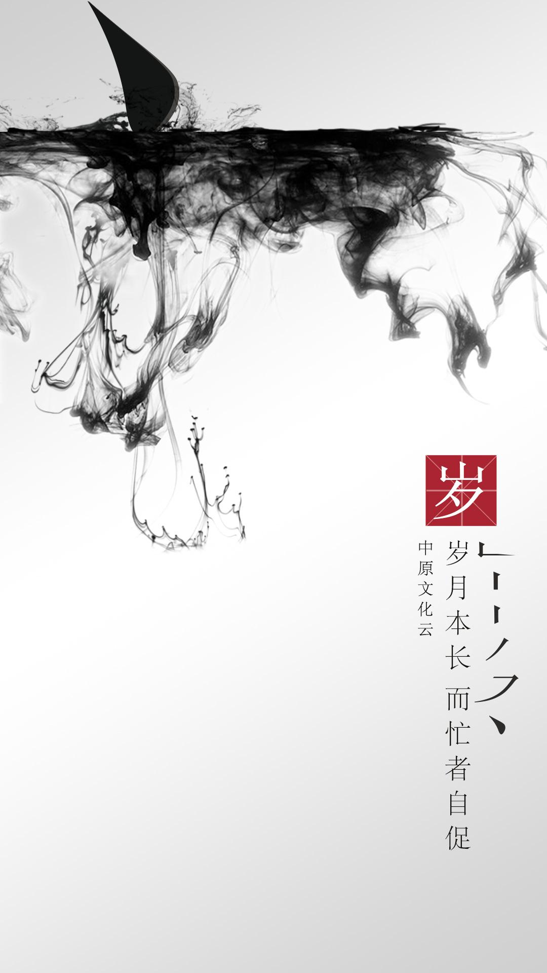 中原文化云截图