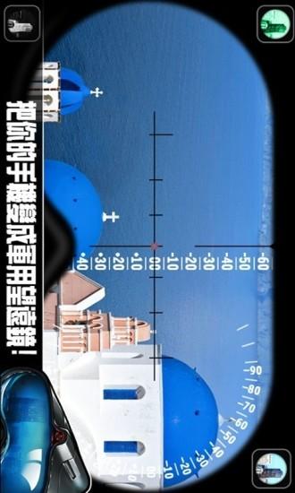 军用望远镜夜视仪